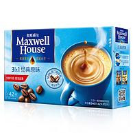 麥斯威爾 原味速溶咖啡 42條