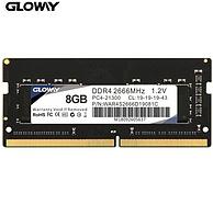 Gloway 光威 8GB DDR4 2666頻率 筆記本內存條