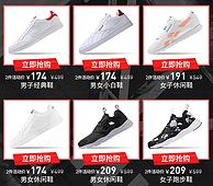 板鞋折后約140元帶走:京東 reebok旗艦店 專場促銷