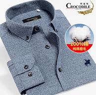 持平單層史低價 磨毛款:鱷魚恤 男士法蘭絨長袖襯衫
