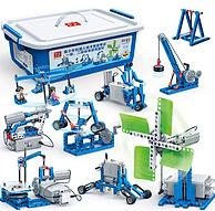 機器人考試教材 ,Banbao邦寶 動力機械基礎研究 6932