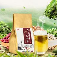 祛濕養胃:蜀中 茯苓紅豆薏米芡實茶 150gx3件