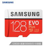 0点:三星 EVO Plus 升级版+ MicroSD卡 128g