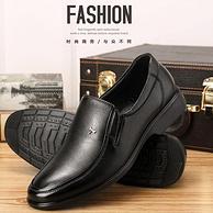 商场同款、头层牛皮+猪皮内里:红蜻蜓 男士真皮软底商务皮鞋