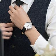 ?超薄+簡約,SEIKO 精工 SUP873J1 男士光動能腕表