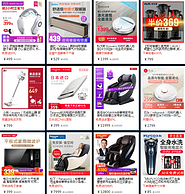 搶5折神券:京東 小家電 超級品類日
