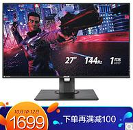 ASUS 華碩 VG278QE 27英寸 TN電競顯示器(144Hz、FreeSync)