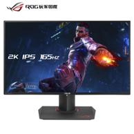 ASUS 華碩 ROG PG279Q 27寸 IPS顯示器(2K、165Hz、G-Sync)