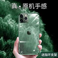 泰火 蘋果11Pro Max 手機殼