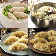 bibigo 必品阁 鲜菜猪肉王饺子 490g
