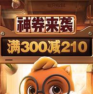 200多款可選!京東 三只松鼠