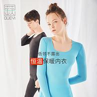 新低小编到货好评、日本三菱进口面料:蒛一 内衣套装