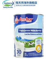 新西蘭進口,安佳 尊貴金罐 成年全脂高鈣奶粉 900g