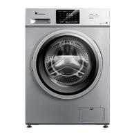 LittleSwan 小天鵝 TD1000V21DS5 10公斤 洗烘一體洗衣機