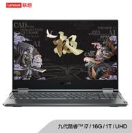 新品發售: Lenovo 聯想 LEGION Y9000X 15.6英寸筆記本電腦((i7-9750H、16G、1TSSD、4K)