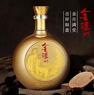 瀘州老窖出品:999mlx4瓶 金瀘州·金醉月 52度白酒
