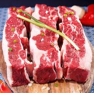 共8斤、比猪肉便宜:ZHUO CHEN 卓宸 澳洲AMH草饲牛腩 1kgx4件