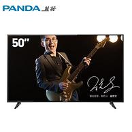 13日20點:PANDA 熊貓 50F4AK 50英寸 4K 液晶電視