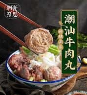 2斤裝,潮食奈思 潮汕牛肉丸