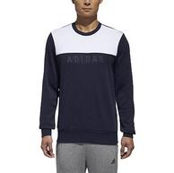 15日:Adidas/阿迪达斯 男士 型格系列卫衣DM5253