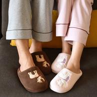 线下专柜有售、可机洗、无甲醛:科柔 防滑半包棉拖鞋