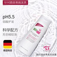 PH5.5弱酸配方,sebamed 施巴 固发防脱洗发水 200mlx3件