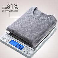 補券,40支三層新疆空氣棉,GUJIN 古今  男士加厚保暖內衣套裝 三色