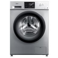 Midea 美的 MG100V31DS5 變頻 滾筒洗衣機 10kg