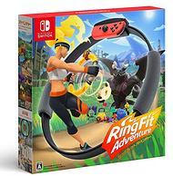 亚马逊销冠!主打健身游戏,任天堂 Nintendo Switch 健身环大冒险 体感游戏机套装