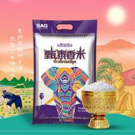 天猫超市 泰国原粮进口,泰金香 长粒香米 10斤x2件