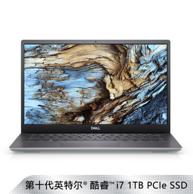DELL 戴爾 成就5000 13.3寸 筆記本電腦(i7-10510U、8GB、1TB、MX250)