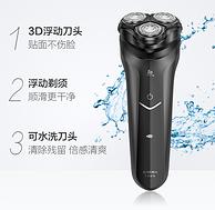 刀頭水洗+雙電池續航:超人 3D浮動刀頭 電動剃須刀