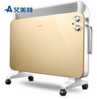 14点,小编同款、居浴两用: AIRMATE 艾美特 HC22132-W 取暖器