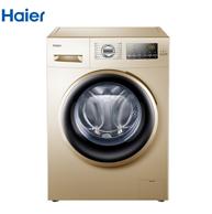 Haier 海爾 EG9012B639GU1 9kg 滾筒洗衣機