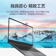 MECHREVO 機械革命 S1 Pro 14寸 筆記本電腦 (i5-8265U、16G、512G、MX250)