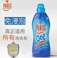 可與衣物同洗、99.9&殺菌率,PRATIC 狐貍爸爸 洗衣機清洗劑750ml