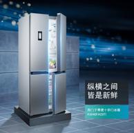 18日0點、歷史低價、保價雙11: SIEMENS 西門子 BCD-452W(KM46FA09TI) 452升 變頻混冷 十字對開門多門冰箱