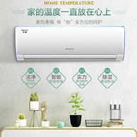 保價雙11 1.5P+變頻:格力 京逸 空調 KFR-35GW/NhDbB3