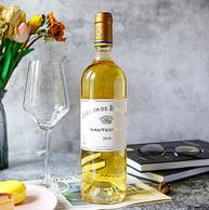 法国原瓶进口,Lafite/拉菲 2016年副牌 莱斯珍宝甜白葡萄酒750ml