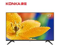 18日0點:康佳 43英寸 電視 LED43E330C