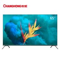 18日0點: CHANGHONG 長虹 65D7P 65寸 4K HDR 液晶電視