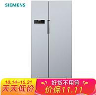 18日:保價雙11!西門子 BCD-610W 風冷變頻 對開門冰箱 610升 銀色