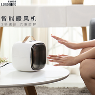 5分 保價30天 走哪帶哪:萊德尼諾 小型暖風機