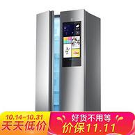 預售,小米生態鏈、21英寸大屏:云米 450L 對開門智能冰箱BCD-450WMLA