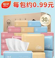 不到1元/包:植護 原生木漿抽紙 3層90抽x30包