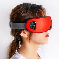 4D仿真按摩+蓝牙:仁和 闪亮 19年最新款 眼部热敷按摩仪