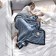 眠度 高密度法蘭絨午睡毯 100x150cm
