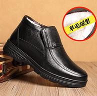 4.9分 白菜价 怎么穿都不心疼:悠特范 中老年加绒棉鞋