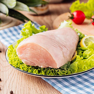 出口日本欧盟、低脂健身:正大 鸡胸肉14斤+小汤山黄瓜x2只