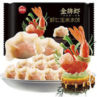 思念 金牌虾水饺 虾仁玉米口味 480gx8件